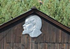 Silver Lenin Relief Stock Photos