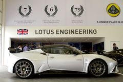 Silver Lotus Evora GTC. At Goodwood Festival of Speed on June, 28 2012 in Goodwood England royalty free stock photos