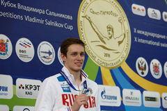 Silver medalist of Salnikov Cup Kirill Prigoda Royalty Free Stock Photo
