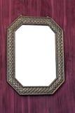 Silver mirror Stock Image