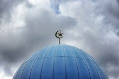 Silver Mosque Top Dome Ornament Stock Image