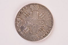 Silver ruble coin 1729 Russian emperor Peter II Autocrat downside Royalty Free Stock Photo