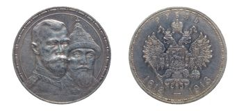 Silver russian rouble Royalty Free Stock Photography