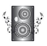 Silver speaker Royalty Free Stock Photos