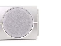 Silver speaker box. Royalty Free Stock Photo