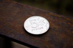Silvermynt mynt pengar E r 5 1909 card f?r rublesryssen f?r kreditering det fr?mre tillst?ndet f?r sidan fotografering för bildbyråer