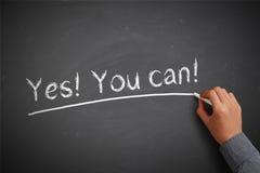 Sim! Você pode! Fotografia de Stock Royalty Free