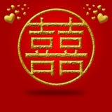 Simboli cinesi di cerimonia nuziale di doppia felicità di amore Immagini Stock