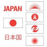 Simboli del Giappone Immagine Stock Libera da Diritti
