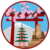 Simboli del Giappone nell'illustrazione di vettore del cerchio Fotografia Stock