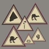 Simboli dell'illustrazione del deserto Royalty Illustrazione gratis
