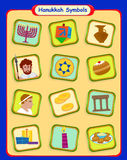 Simboli di Chanukah Fotografie Stock Libere da Diritti