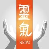 Simboli di Reiki Fotografie Stock Libere da Diritti