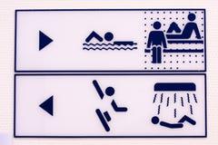 Simboli di ricreazione Immagine Stock