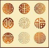 Simboli grafici cinesi Fotografie Stock
