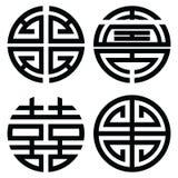 Simboli simmetrici orientali tradizionali di zen nella longevità di simbolizzazione nera, ricchezza, doppia felicità Fotografia Stock