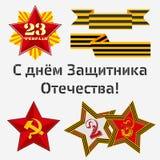 Simboli sovietici per il 23 febbraio Fotografia Stock