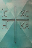 Simboli trasversali ortodossi del metallo Fotografie Stock Libere da Diritti