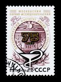 Simbolizzi i 75 anni votati di istituto di ricerca scientifica dell'oncologia della P Herzen, circa 1978 Immagini Stock
