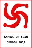 Simbolo antico dello slavo Fotografia Stock