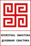 Simbolo antico dello slavo Immagine Stock Libera da Diritti