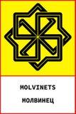 Simbolo antico dello slavo Fotografie Stock Libere da Diritti
