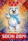 Simbolo bianco dell'orsacchiotto dei Olympics di Soci in 2 Fotografia Stock Libera da Diritti
