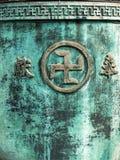 Simbolo buddista Sanskrit Fotografia Stock Libera da Diritti