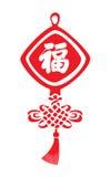 Simbolo cinese del nuovo anno illustrazione vettoriale