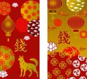 Simbolo cinese 2018 della cartolina di soldi illustrazione vettoriale