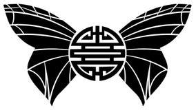 Simbolo cinese di doppia felicità con le ali della farfalla isolate Fotografie Stock Libere da Diritti