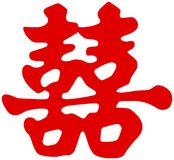 Simbolo cinese di felicità Fotografie Stock