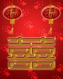Simbolo cinese di felicità del doppio di cerimonia nuziale Immagine Stock