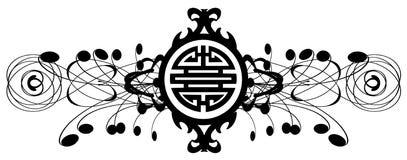 Simbolo cinese di felicità in una decorazione nera Fotografia Stock Libera da Diritti