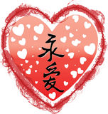 Simbolo cinese di feng shui fortunati di amore eterno Immagini Stock Libere da Diritti