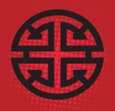 Simbolo cinese di LU nello schiocco Art Style Vector Immagini Stock Libere da Diritti