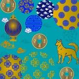 Simbolo cinese di shui del feng royalty illustrazione gratis