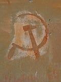 Simbolo comunista Fotografia Stock Libera da Diritti