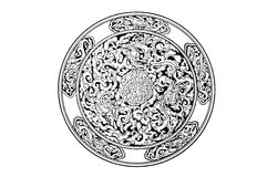 Simbolo del drago Immagini Stock Libere da Diritti