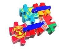 Simbolo del EACU nella prospettiva Immagini Stock Libere da Diritti