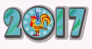 Simbolo del nuovo anno con l'orologio e un gallo Fotografia Stock