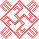 Simbolo dell'ornamento dello slavo fotografia stock libera da diritti
