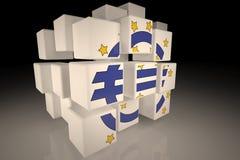 Simbolo della Banca Centrale Europea in cubi caotici Fotografia Stock