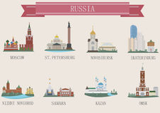Simbolo della città. La Russia Immagine Stock