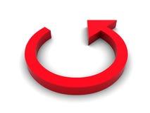 Simbolo della freccia Fotografie Stock Libere da Diritti