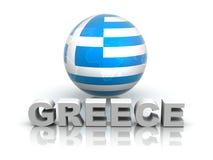 Simbolo della Grecia Fotografia Stock Libera da Diritti