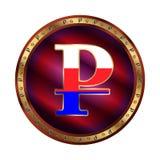 Simbolo della rublo russa Fotografia Stock Libera da Diritti
