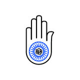 Simbolo di jainismo Ahimsa Fotografie Stock Libere da Diritti