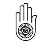 Simbolo di jainismo Ahimsa Fotografia Stock Libera da Diritti