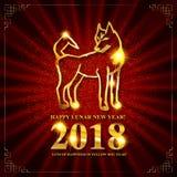 Simbolo di nuovo 2018 anni cinese Immagine Stock Libera da Diritti